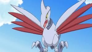 Barry's Skarmory   Pokémon Wiki   Fandom