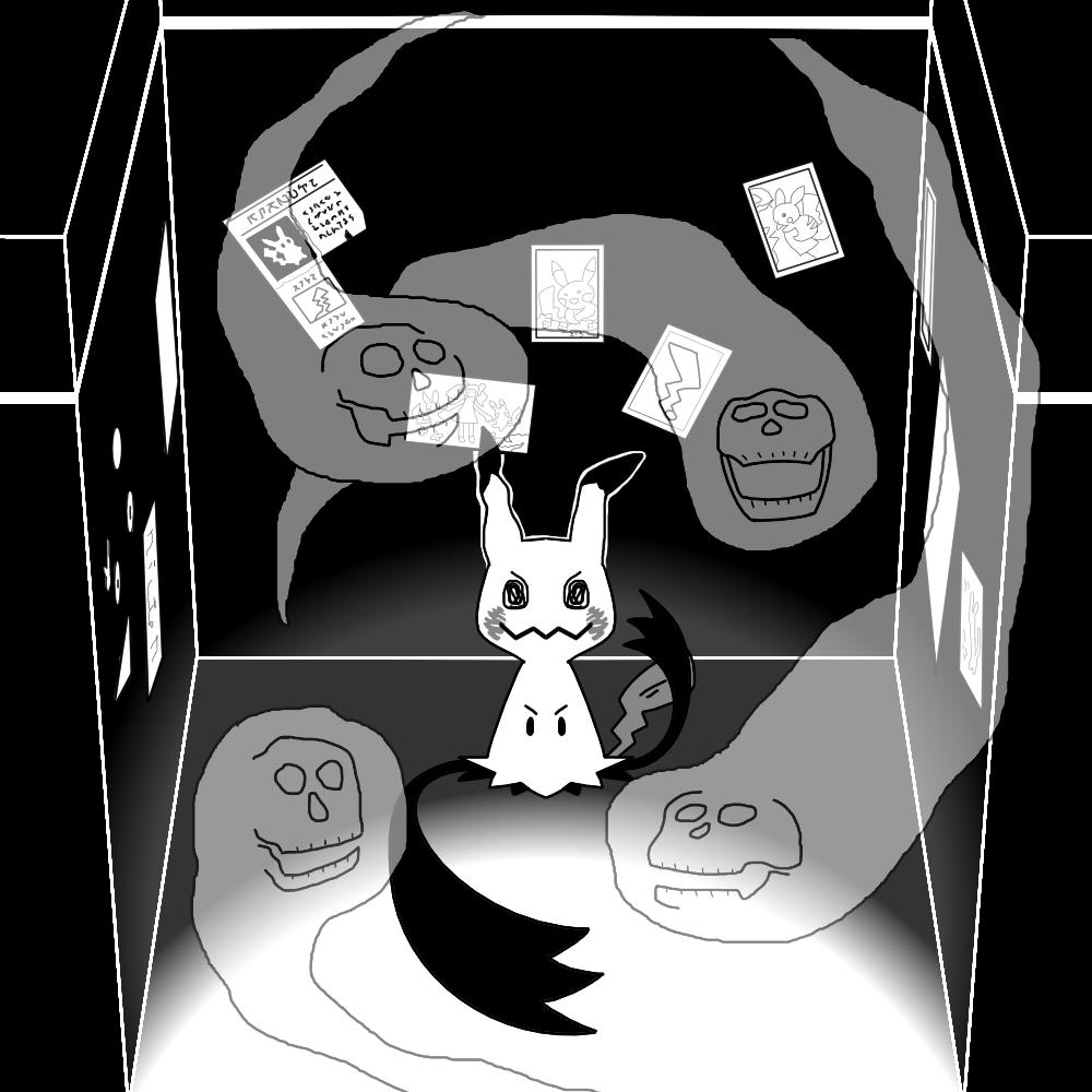 17_Haunted_Mimikyu.png