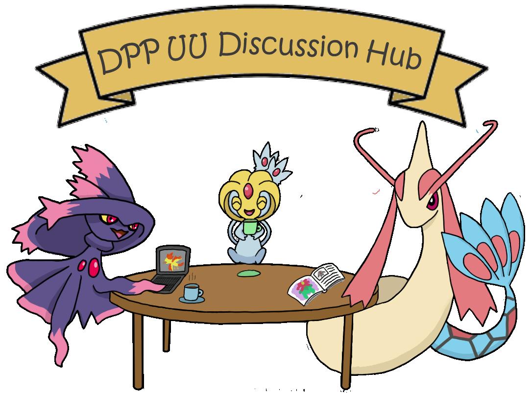 dpp_uu_discussion.png