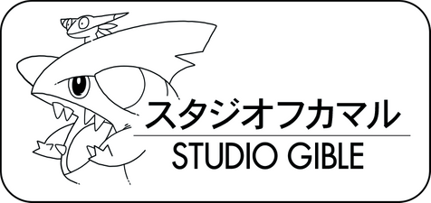 gible logo (1).png