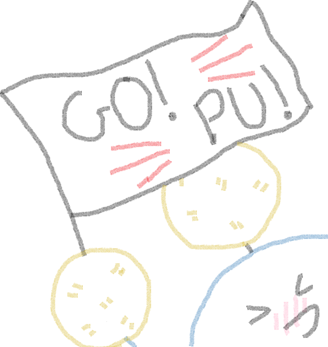 go pu.png