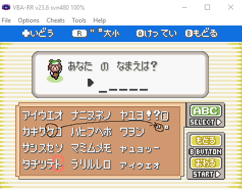 Nicknaming_Japanese_III.png