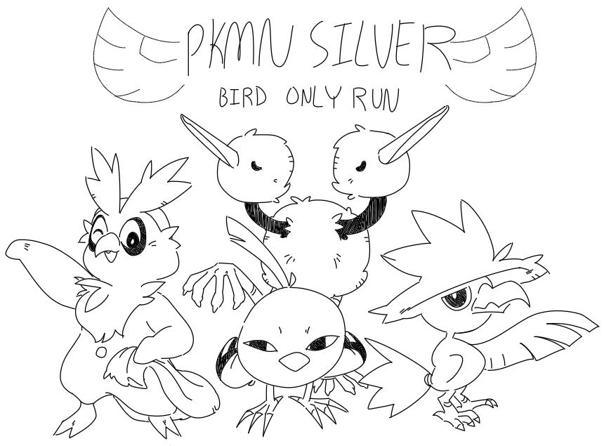 pkmn silver birds only run.png