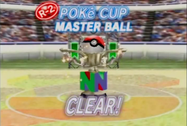 poke cup trophy.png
