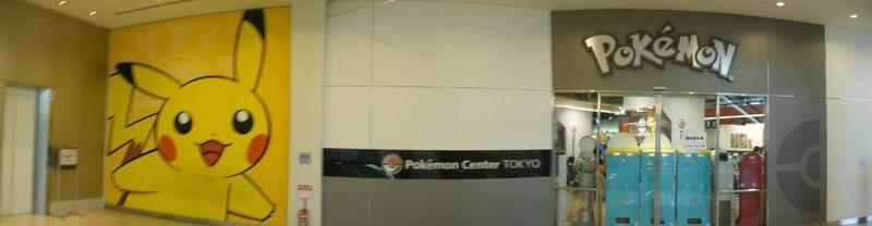 pokemon center japan.jpg