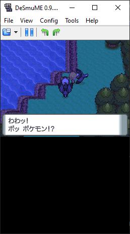 pokemon_8.PNG