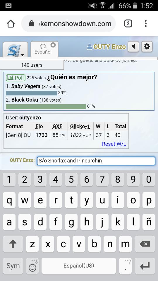 Screenshot_2020-03-17-01-52-34.png