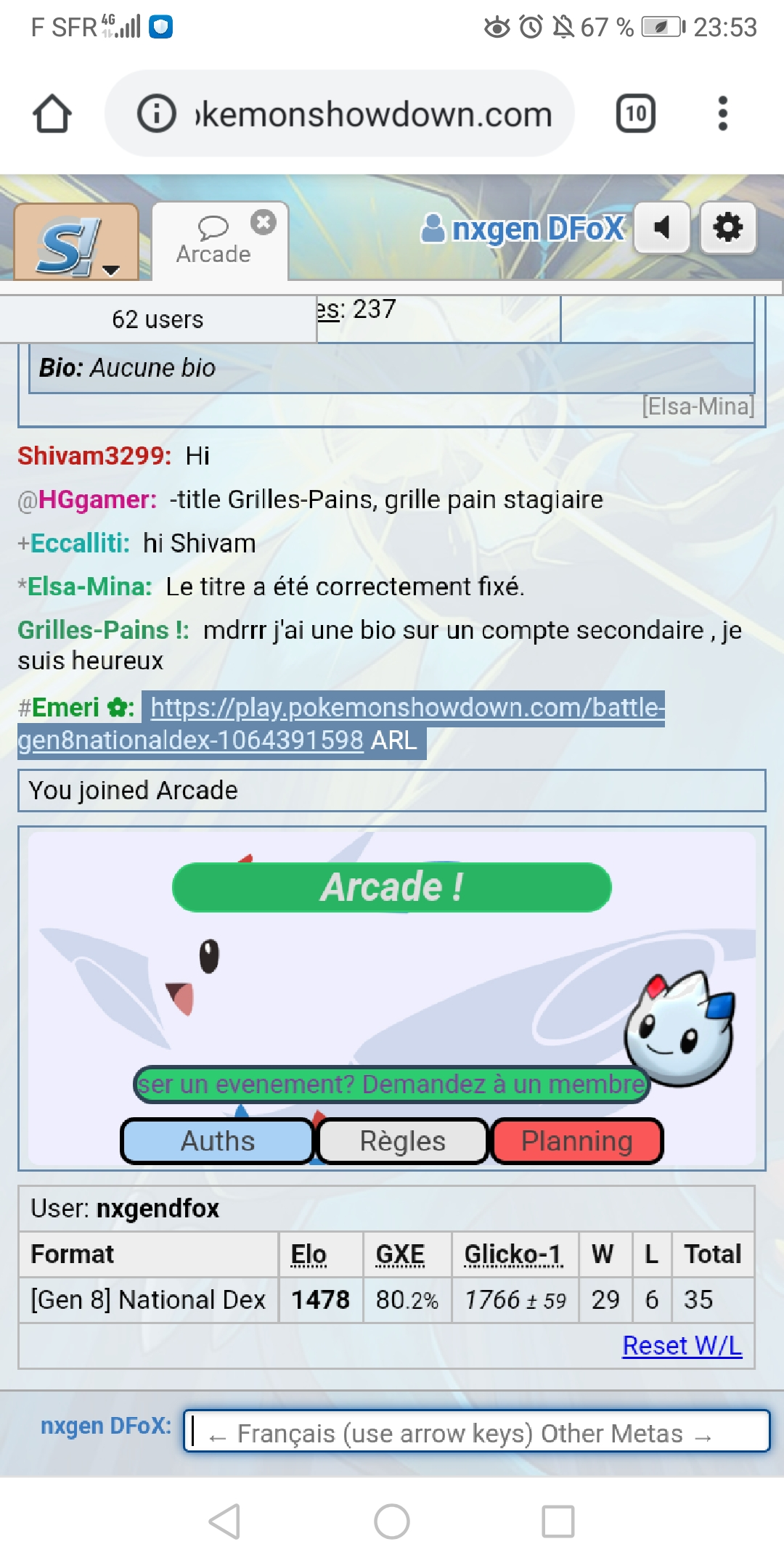 Screenshot_20200216_235344_com.android.chrome.jpg