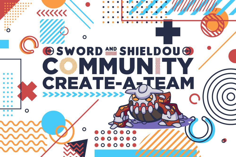 SSOU-Community-Create-a-Team.png